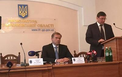 В Ивано-Франковской области новый прокурор