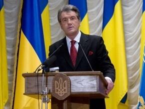Ющенко поблагодарил СБУ за рассекреченные материалы о жертвах репрессий