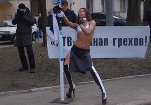 Под стенами одесского телеканала АТВ прошел митинг со стриптизом