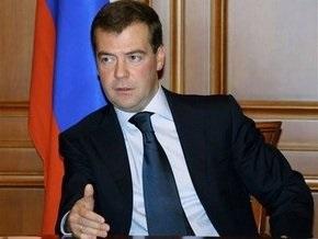 Медведев предложил провести в Москве газовый саммит