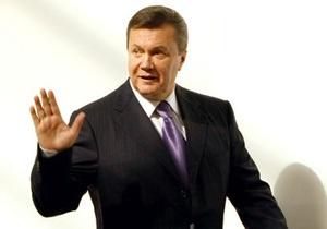Янукович прибыл в Донецк