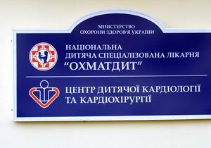 Кабмин отменил упразднение должности гендиректора Охматдета