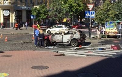 После взрыва автомобиля Шеремет был еще жив - СМИ