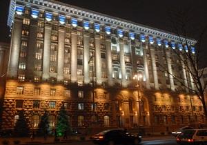 Киев получит от правительства миллиард гривен для выполнения функций столицы