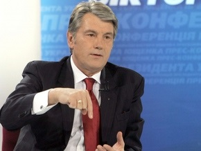 Ющенко поручил обеспечить равные условия безопасности всех кандидатов в Президенты
