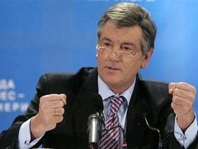 Ющенко создал Академию экологических наук