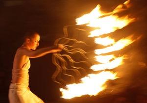 Завтра в Киеве стартует фестиваль огненного искусства Kiev Fire Fest