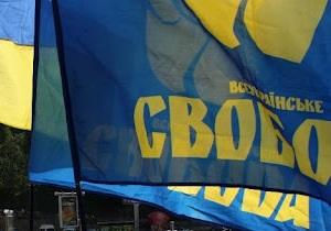Прокуратура еще раз исследует обстоятельства смерти активиста Свободы