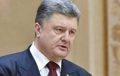 Порошенко: Украина плечом к плечу с Германией