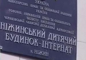 Местные власти заверили, что контролируют ситуацию в Нежинском интернате
