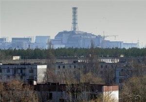 От правительства Германии требуют выделить Украине деньги на преодоление последствий Чернобыльской катастрофы