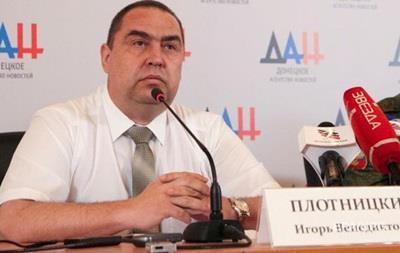 Плотницкий назвал условие для встречи с Савченко