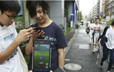 Вартість акцій творця Pokemon Go впала на 16,5%