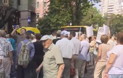 В Киеве вкладчики банков перекрыли улицу