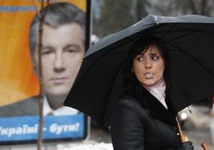 ВАСУ отменил признание недостоверными слов Ющенко об оффшорной компании Тимошенко