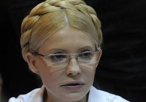 Тимошенко настаивает, чтобы ее обследовали личный врач и медсестра