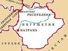 Возле офиса ФСБ в Ингушетии взрвали автомобиль