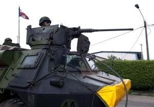 Франция прекратила военную операцию в Кот-д Ивуаре