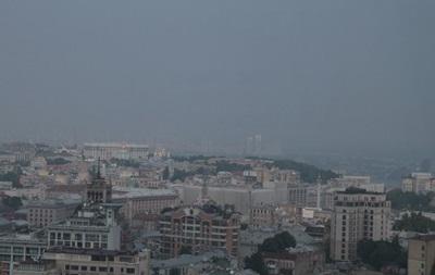 Эксперты объяснили загадочную дымку в Киеве