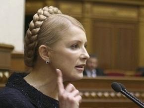 Тимошенко: в январе-феврале план госбюджета был перевыполнен