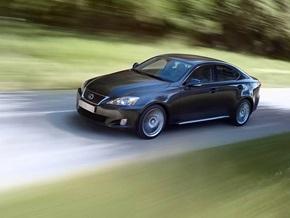COURTESY CAR или «подменный» автомобиль: Лексус Техно Плаза заботится о времени своих клиентов