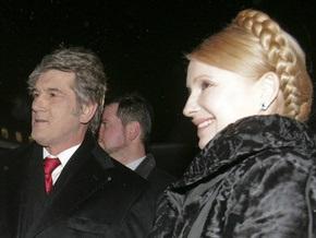 Ющенко и Тимошенко пригласили в Раду