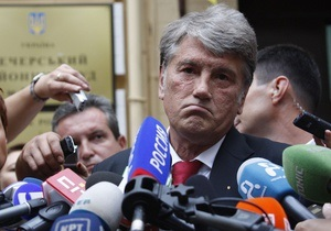 Ющенко: Тимошенко предала национальные интересы