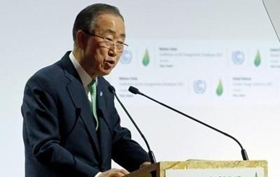 Пан Ги Мун объявил олимпийское мир я