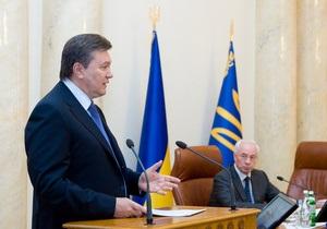 Мировая нестабильность заставила Януковича создать спецгруппу для отслеживания ситуации на финансовых рынках