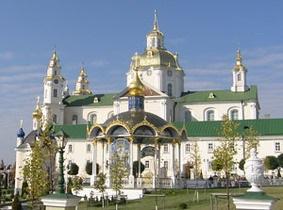 В Тернопольской области начали сбор подписей против приватизации Почаевской лавры