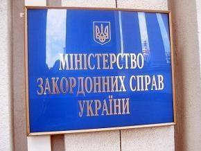 МИД Украины направил ноту румынской стороне в связи с выбросами тяжелых металлов