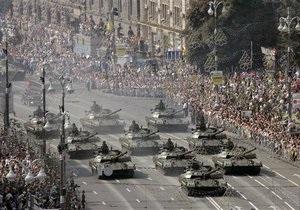 Генштаб: Украина сократит армию на 40 тысяч человек