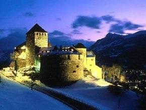 Лихтенштейн выдаст банковские тайны