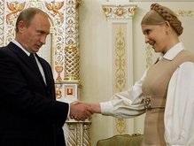 Тимошенко встретилась с Путиным в его загородной резиденции