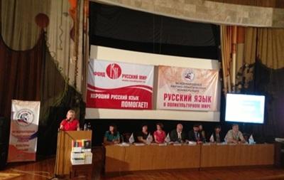 Посетивших Крым преподавателей проверят СБУ и ГПУ