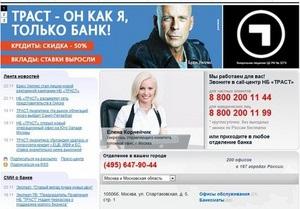 Брюс Уиллис стал лицом рекламной кампании российского банка