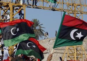 Ливийский диссидент отзовет претензии к британским властям, получив крупную компенсацию