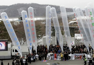 Южная Корея перестала забрасывать КНДР агитационными листовками