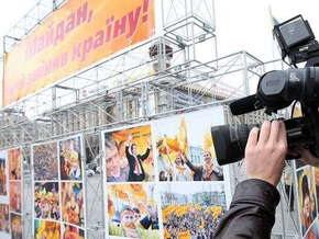 NYT: Политический паралич в Украине вредит репутации героев оранжевой революции