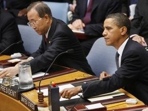 Участники саммита Совбеза ООН призвали все страны воздержаться от ядерных испытаний