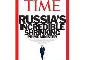 Путин снова на обложке Time: пресс-секретарь премьера обвинил журнал в русофобии
