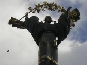 Lenta.ru: В преддверии выборов в Украине активизировались инопланетяне