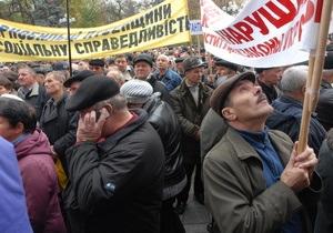 Среди организаторов акции протеста под стенами Верховной Рады были регионалы