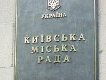 Киев создает спецкомиссию по ограничению на въезд грузовиков
