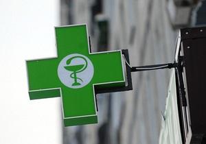 До конца года в Украине будут ликвидированы все аптечные киоски