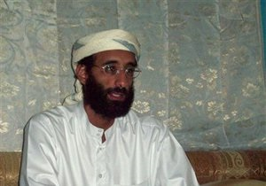 СМИ: Усама бин Ладен потерял статус террориста номер один