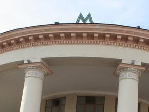 Киевский метрополитен отрицает обвинения в незаконной закупке оборудования на 22 млн гривен