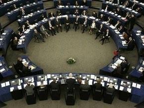 В Европарламенте создали четвертую по численности депутатов фракцию