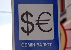 Курс валют:  гривна спокойно пережила выходные