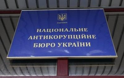Генпрокуратуре не дали провести обыск в НАБУ